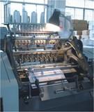 锁线机SX-OIB