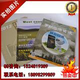 【供应宣传画册】企业画册印刷 画册印刷 设计画册 海南印刷厂